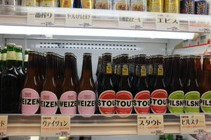 Local beers, from Minoh (Osaka) !
